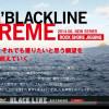 新规格 Apia SPARTAS Foojin BLACK LINE EXTREME 青物竿