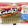 2014限量发售 贝克力Berkley Gulp!FW BabySardin 2inch 软虫