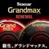 新生 西格Seaguar Grandmax FX 碳线