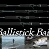 海鲈专攻 Yamaga Blanks Ballistick Bait 海鲈竿