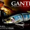 鲈诱 16 Jackall GANTIA 180