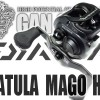 特别版GANCRAFT&DAIWA TATULA MAGO HD水滴轮将上市
