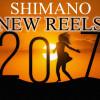 SHIMANO 2017 多款卷线器持续更新