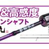 入门性价 Prox 権蔵鯵丸 竹夹鱼竿