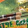 新进化 Major Craft Troutino 鳟鱼竿