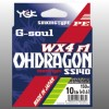 高比重强力PE:YGK G-SOUL OHDRAGON WX4F-1 SS140 PE线