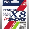 实用强度兼具 YGK FRONTIER BRAIDCORD X8 for SHORE PE线