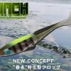 新构思 Jackall GRINCH T型软鱼
