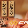 MICRO JIGGING应对 Major Craft CROSTAGE 微铁板竿